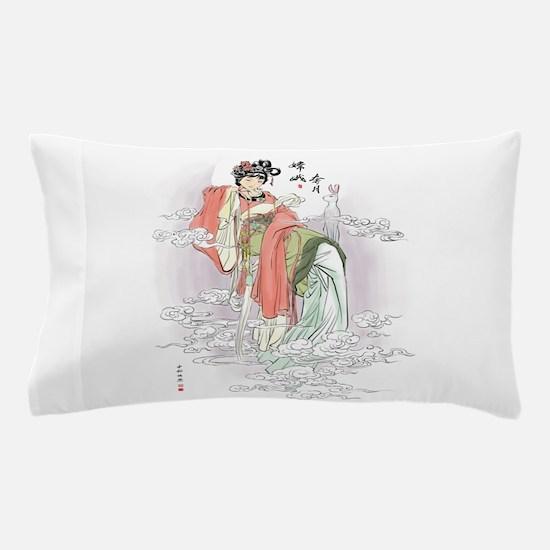 Chinese Moon Goddess Pillow Case
