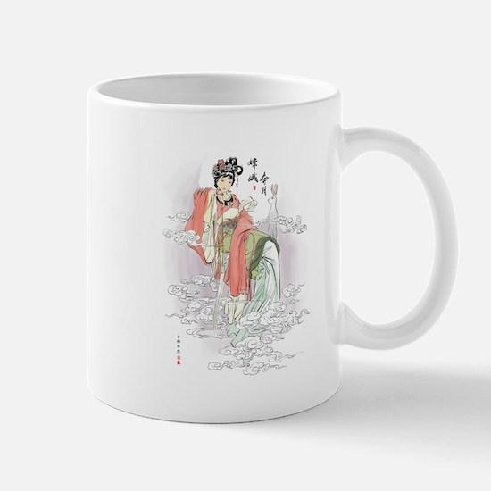 Chinese Moon Goddess Mugs