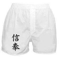 Belief-Faith Kanji Boxer Shorts