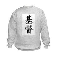Christ Kanji Sweatshirt