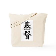 Christ Kanji Tote Bag