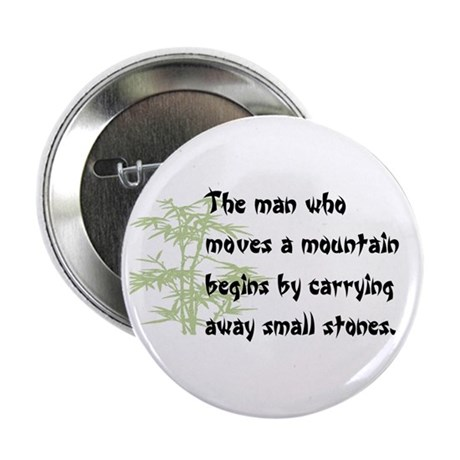 """Chinese proverb 2.25"""" Button (10 pack)"""