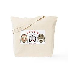 Korean Mask Tote Bag