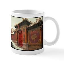 Beijing,forbidden city china Mugs
