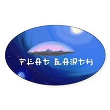 Flat Earth Decal