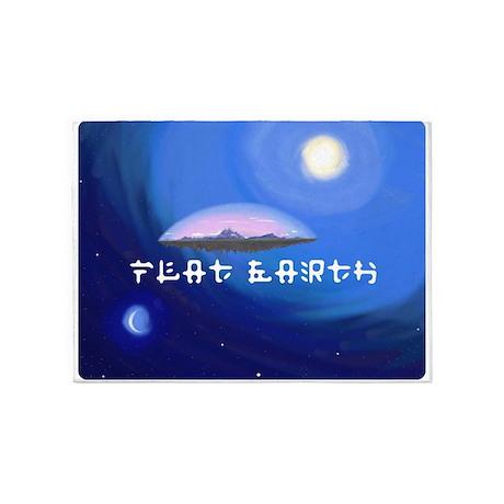 Flat Earth 5u0027x7u0027Area Rug