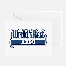 WB Dad [Urdu] Greeting Cards (Pk of 10)