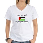 Deir debwan Women's V-Neck T-Shirt