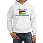 Deir debwan Hooded Sweatshirt
