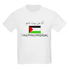 Bethlehem T-Shirt