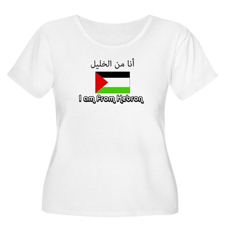 Hebron (al-khalil) Women's Plus Size Scoop Neck T-