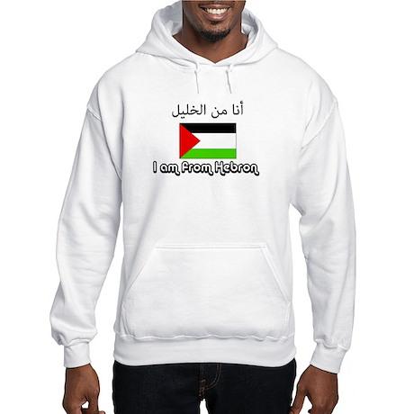 Hebron (al-khalil) Hooded Sweatshirt