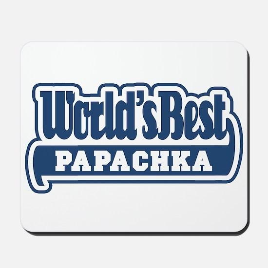 WB Dad [Russian] Mousepad