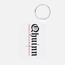 Qhuinn Keychains Keychains