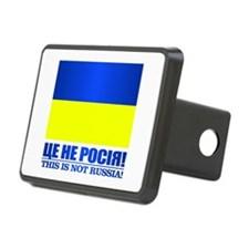 Ukraine (This Is Not Russia) Hitch Cover