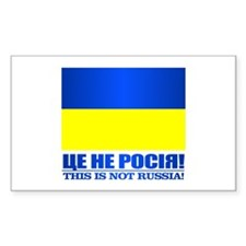 Ukraine (This Is Not Russia) Decal