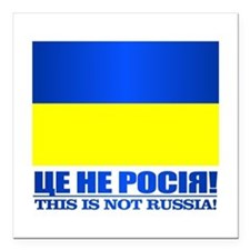 Ukraine (This Is Not Russia) Square Car Magnet 3""