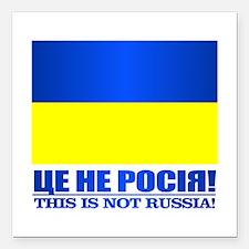 "Ukraine (This Is Not Russia) Square Car Magnet 3"""