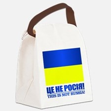 Ukraine (This Is Not Russia) Canvas Lunch Bag