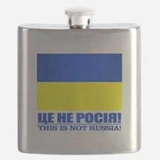 Ukraine (This Is Not Russia) Flask
