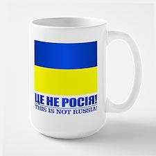 Ukraine (This Is Not Russia) Mugs