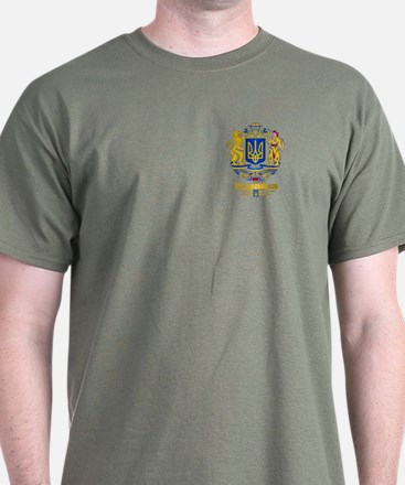 Ukraine (this Is Not Russia) T-Shirt