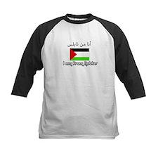 Nablus Tee