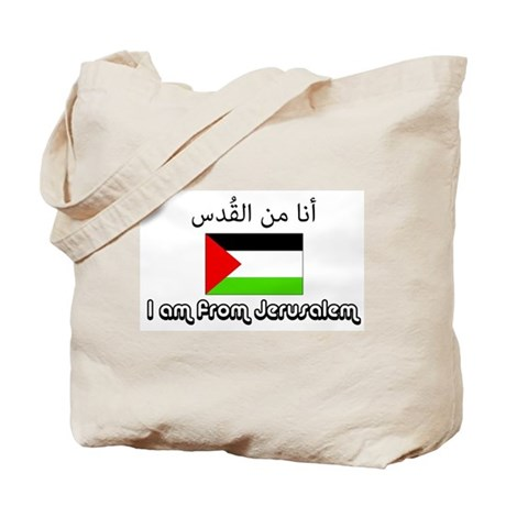 Jerusalem (al-Quds) Tote Bag