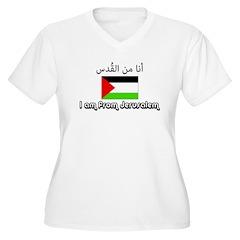 Jerusalem (al-Quds) T-Shirt