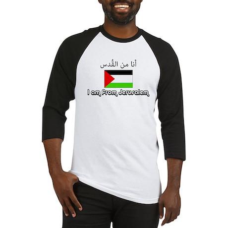 Jerusalem (al-Quds) Baseball Jersey