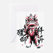 Chinese Lion Greeting Cards