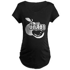 Baksida Thai Isan Farang Maternity T-Shirt