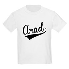 Arad, Retro, T-Shirt