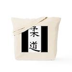 Traditional Judo Bag