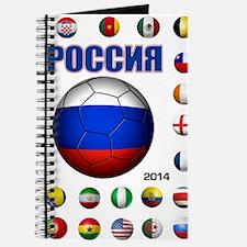 Rossiya futbol soccer Journal