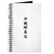 Unique Okinawa Journal