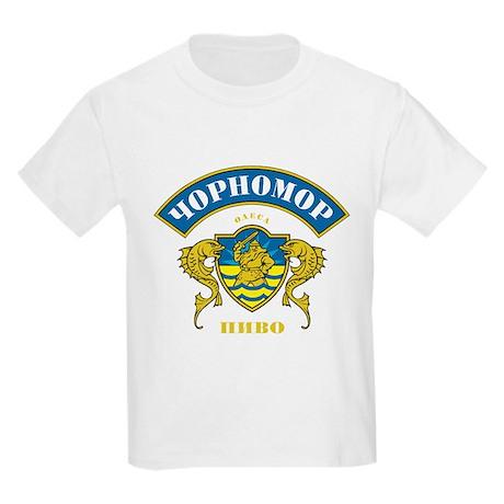 Chornomor Odessa Kids Light T-Shirt