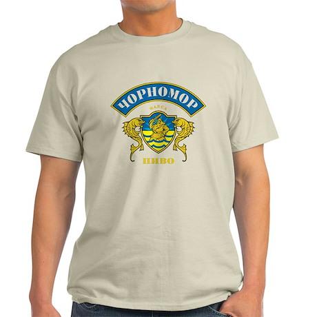 Chornomor Odessa Light T-Shirt