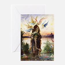 Moreau - Sacred Elephant - 1882 - Watercolor on Pa