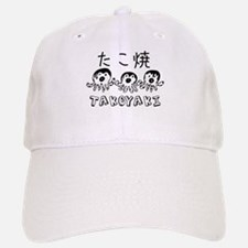 Takoyaki Baseball Baseball Baseball Cap