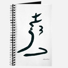 Abstract Chess Logo Journal