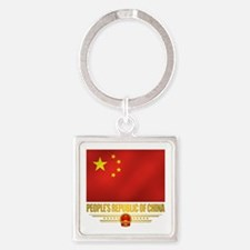 Peoples Republic of China Flag Keychains
