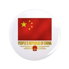 "Peoples Republic of China Flag 3.5"" Button"