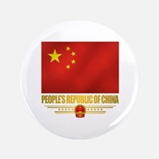 """Peoples Republic of China Flag 3.5"""" Button"""