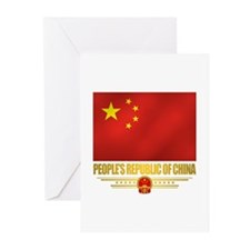 Peoples Republic of China Flag Greeting Cards