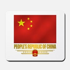 Peoples Republic of China Flag Mousepad