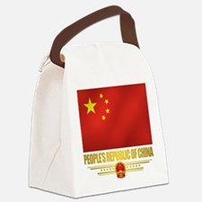 Peoples Republic of China Flag Canvas Lunch Bag