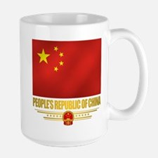 Peoples Republic Of China Flag Mugs