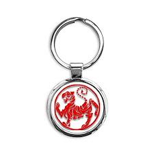 Shotokan Tiger Round Keychain