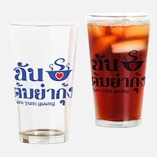 I Love (Heart) Tom Yum Goong Drinking Glass